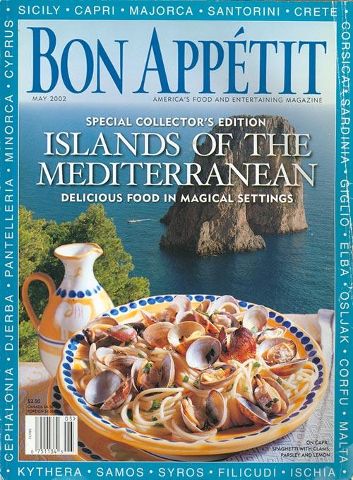 Greek Restaurant Reviews Oia Santorini Restaurants